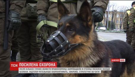 """""""Синий код"""": на Киевщине объявили второй уровень террористической угрозы"""