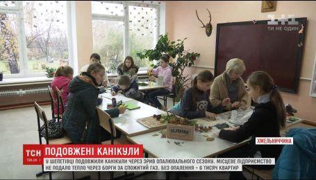 В Шепетовке продлили каникулы для школьников из-за отсутствия тепла в городе