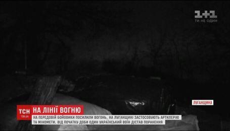 """На фронті ворог у секторі """"Луганськ"""" спричинив серйозне загострення бойових дій"""