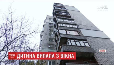 В Днепре 5-летняя девочка выпала из окна десятого этажа