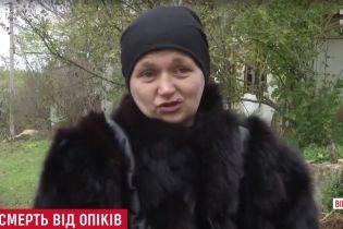 Страшная смерть 2-летнего ребенка стала уже второй для проблемной семьи из Винницкой области
