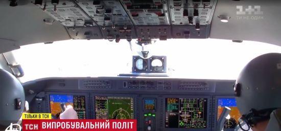 """Фурор і земля під завод """"Антонова"""": королівська сім'я Саудівської Аравії захопилася новим українським літаком"""