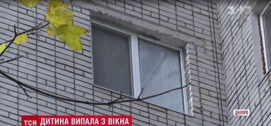 У Дніпрі 13-річна дівчинка впала з дев'ятого поверху і вижила