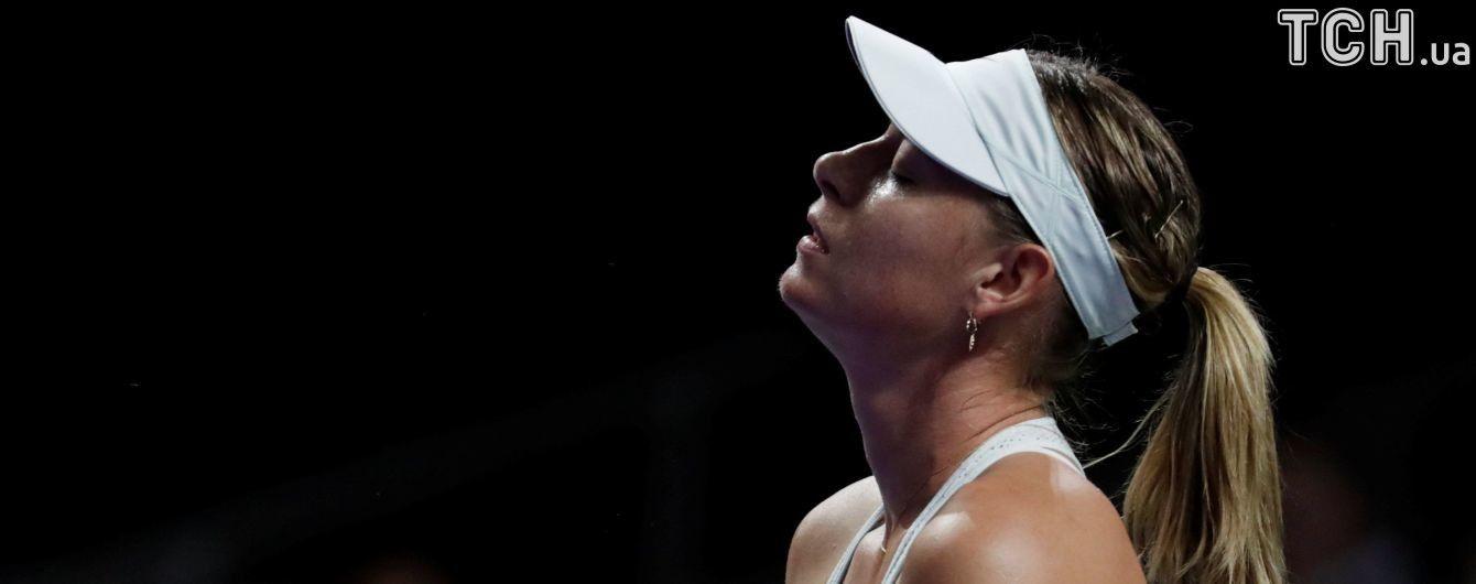 Російську тенісистку Шарапову звинуватили у шахрайстві