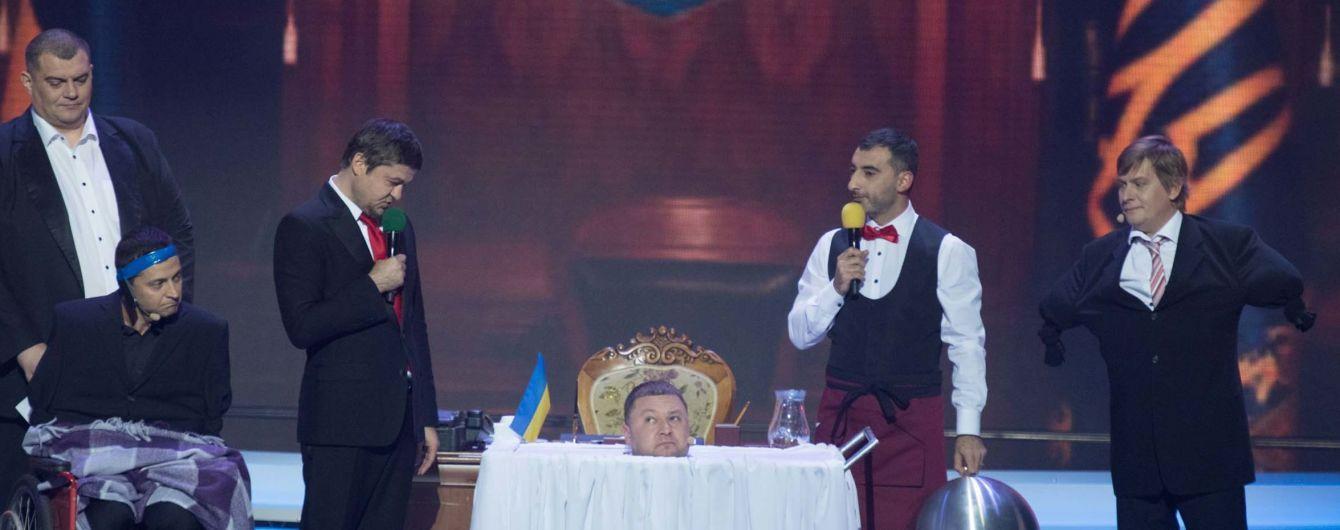 """В выпуске шоу """"Вечерний Квартал"""" покажут жизнь политиков при жестких антикоррупционных законах"""
