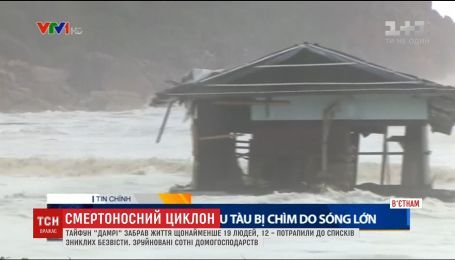 В'єтнамом пройшовся вбивчий тайфун