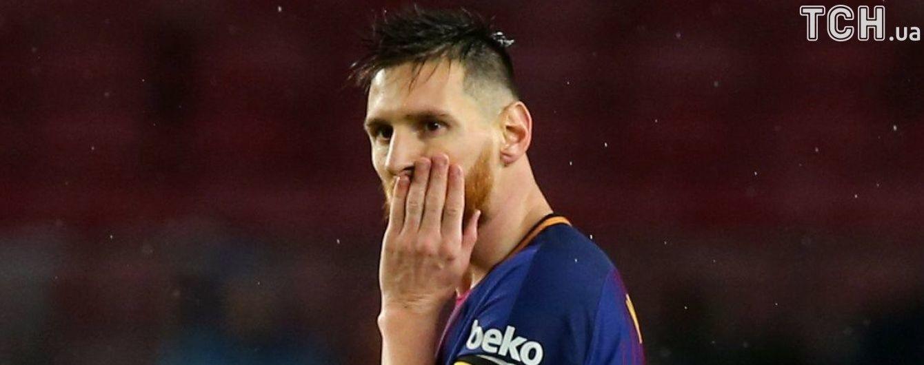 """Магическое число: Месси провел юбилейный матч за """"Барселону"""""""