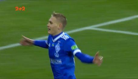 Динамо - Ворскла - 2:0. Видео гола Буяльского
