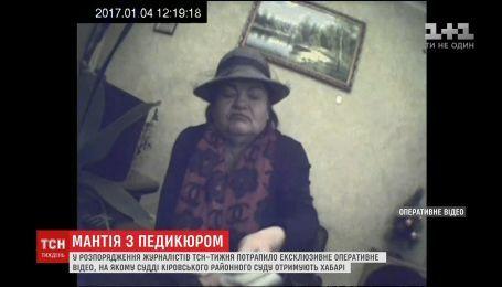 САП оприлюднила відео хабарництва набожної та нахабної судді Овчаренко