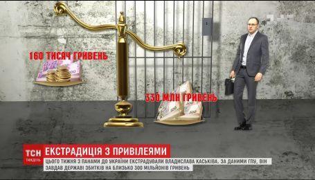 Каськива выпустили под залог, что в тысячи раз меньше принесенные им убытки государству