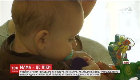 Кухня и необходимые условия: во львовской детской больнице появилась комната для постоянного присутствия родителей