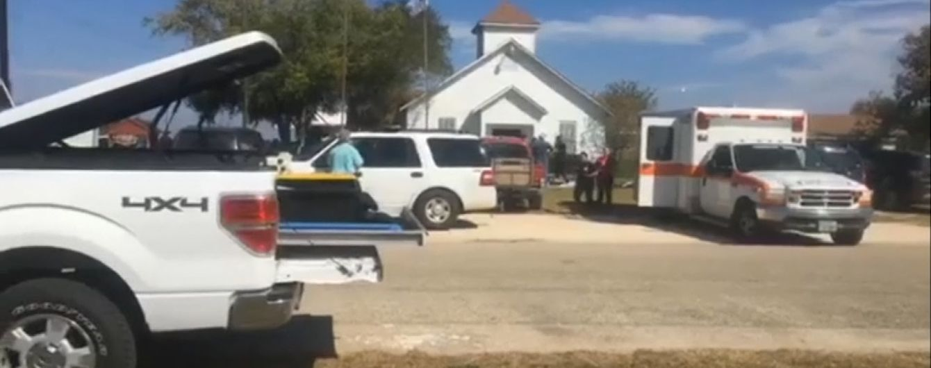 В Техасе в баптистской церкви убито более 20 человек. Появилось видео