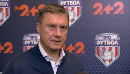Хацкевич про перемогу над Ворсклою: Важка гра, дисциплінований суперник