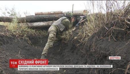 """Фронтовые сводки: """"Грады"""" бьют на передовой"""
