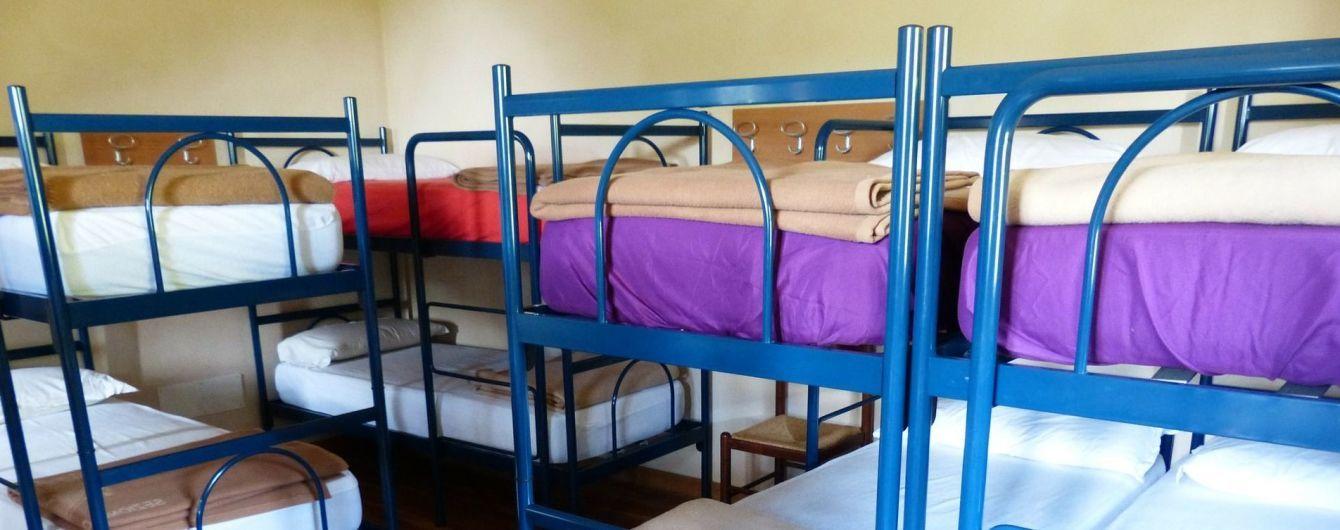 В Украине хотят взять под контроль работу хостелов