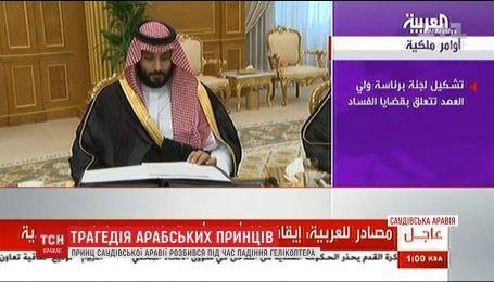 Принц Саудовской Аравии разбился на вертолете у границы с Йеменом