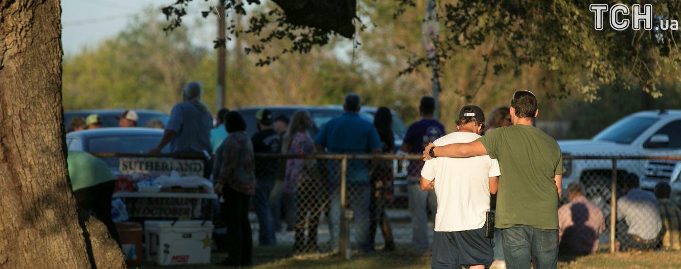 Нападника із Техасу звільнили із ВПС США через домашнє насильство