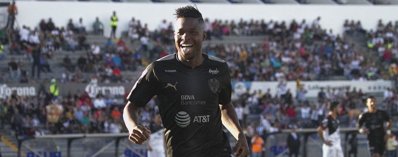 Колумбійський футболіст зусиллями воротаря суперника забив суперкурйозний гол у Мексиці