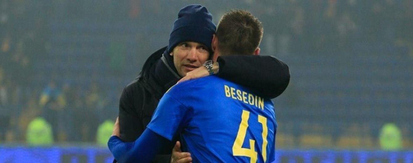 Шевченко вызвал в сборную Украины динамовца Беседина