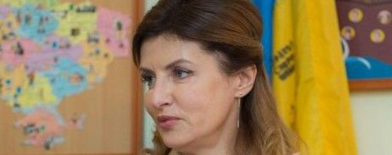 Один пиджак и два разных ожерелья: Марина Порошенко во Львове