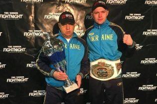 Украинец стал чемпионом мира по кикбоксингу