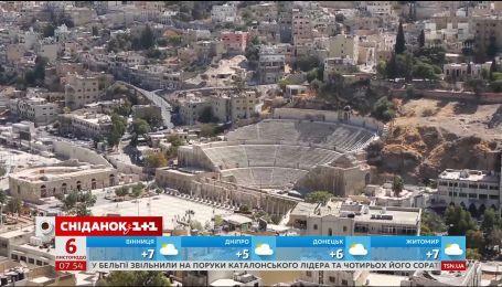 Мой путеводитель. Амман - древняя концертная площадка и автомобильный музей