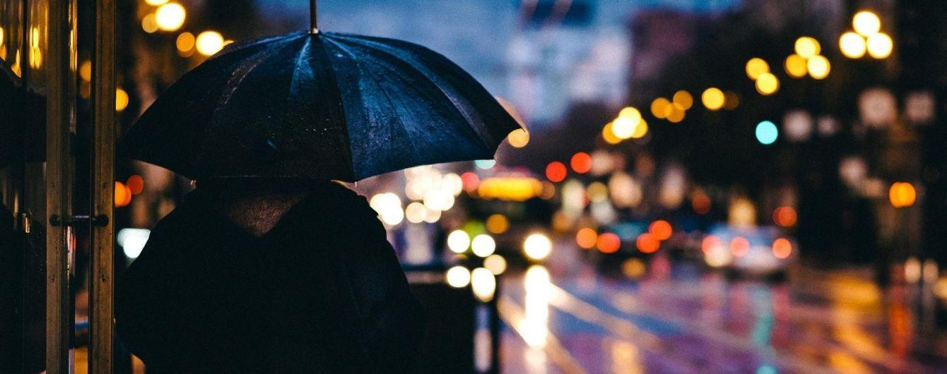 Где будет дождливо 7 ноября. Прогноз погоды