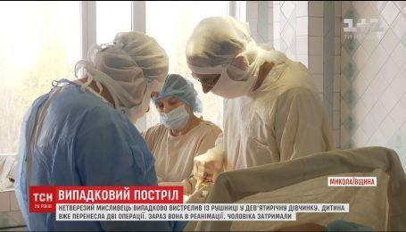 На Миколаївщині п'яний мисливець поранив 9-річну дівчинку