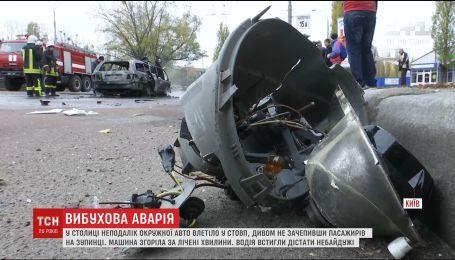 У Києві вщент вигоріло легкове авто після зіткнення зі стовпом