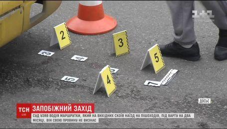 Суд избрал меру пресечения водителю, которого подозревают в смертельном наезде на пешеходов в столице