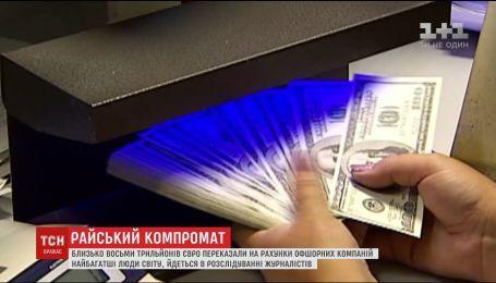 В документах известной компании, которая помогала открывать офшоры, нашли имена украинцев