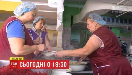 """""""Недоїдальня"""": ТСН спробує провести реформи на кухні однієї з українських шкіл"""