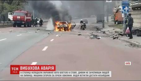 В Киеве произошла жуткая ДТП, которую приняли за теракт