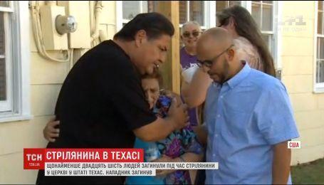 Техаські правоохоронці повідомили про смерть чоловіка, який відкрив стрілянину в церкві