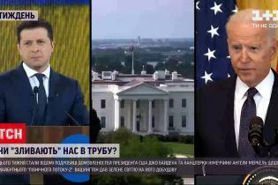 """Новини тижня: """"Північний потік-2"""" – як домовленості Байдена і Меркель вплинуть на Україну"""