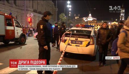 ДТП в Харькове: водителю внедорожника Touareg, сообщили о подозрении