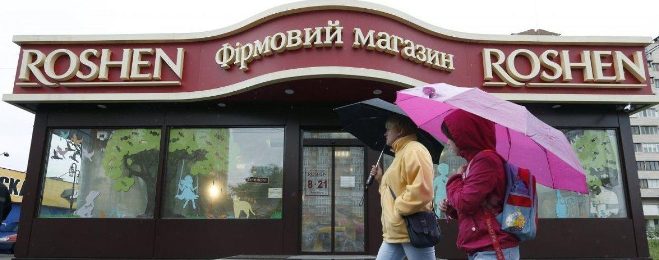 Roshen в этом году уплатила более 1,2 млрд грн налогов в бюджет Украины