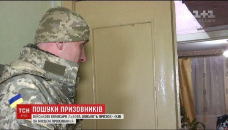 Во Львове военные комиссары устроили охоту на призывников