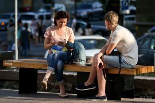 Кто виноват в проблемах Украины – мнение граждан