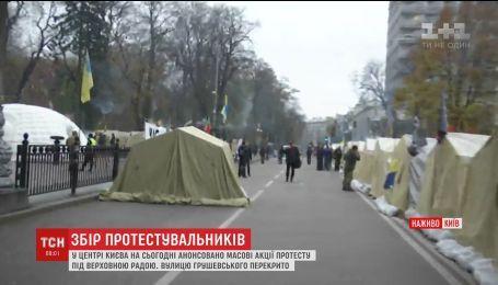 Политические партии и общественные активисты объявили акции протеста в центре Киева