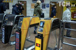 Во вторник в центре Киеве не будет работать вход на станцию метро и изменят движение тролейбусов