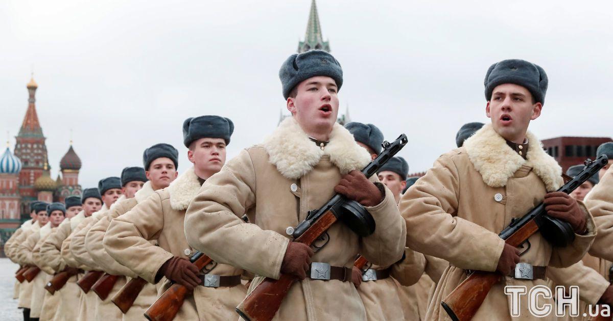 парад, Россия, Москва