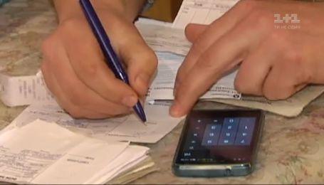 Перевіряйте платіжки за комунальні послуги