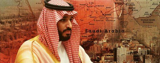 Гра принців: 10 причин політичних чисток в Саудівській Аравії