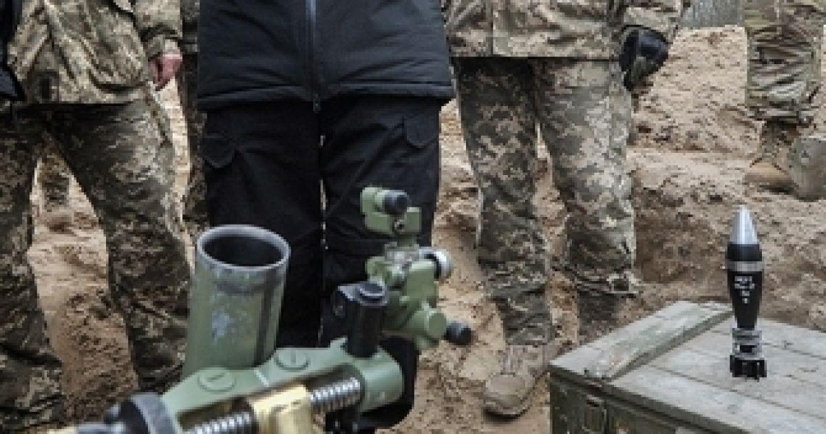 @ Рада національної безпеки та оборони