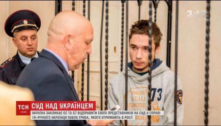 Російський суд залишив за гратами Павла Гриба