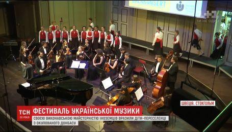 У Швеції діти-переселенці з Донбасу своїм виступом зібрали повний зал глядачів