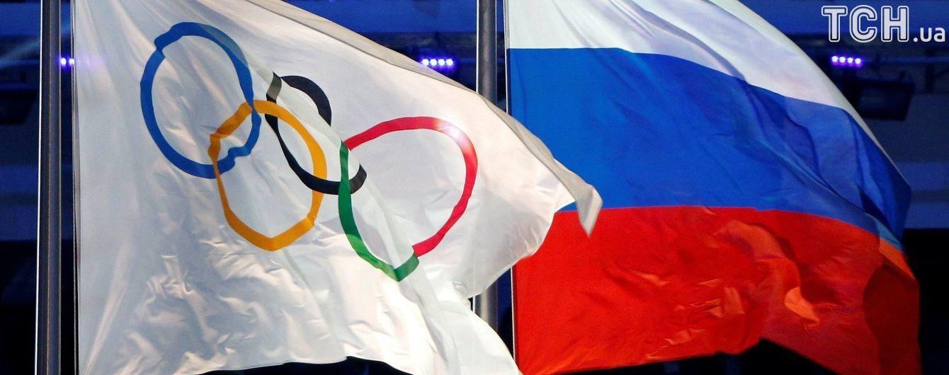 МОК назвав спекуляцією заборону виконувати гімн Росії на Іграх-2018