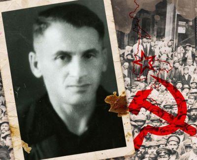 Гельмут Вейс. Історія німецького єврея, який пережив нацизм і ГУЛАГ