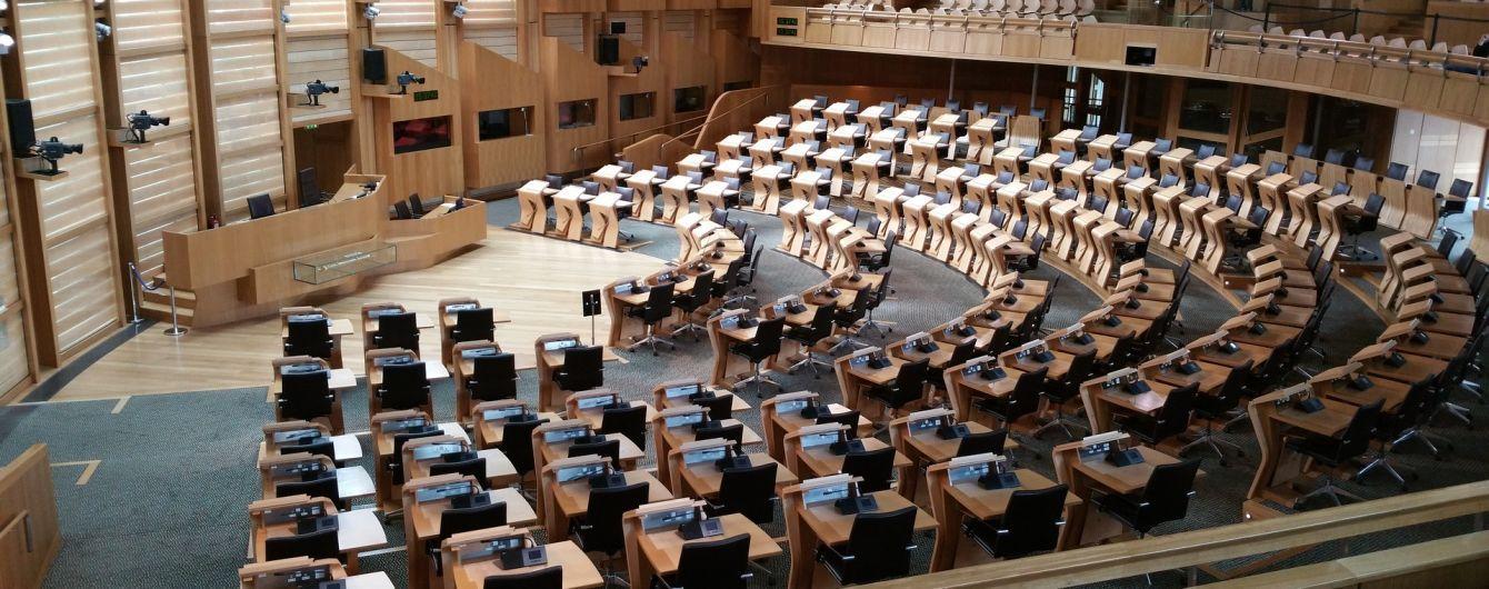 Із шотландського парламенту евакуювали людей через білий порошок у конвертах